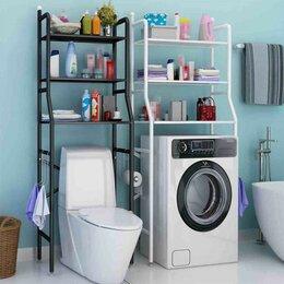 Стеллажи и этажерки -     Стеллаж для ванны над стиральной машиной…, 0