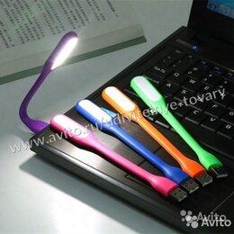 Прочие комплектующие - Подсветка для Ноутбука, 0