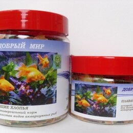 Корма  - Корм для аквариумных рыб - плавающие хлопья, 0