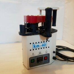 Прочие станки - Кромочный станок KM-40, 0