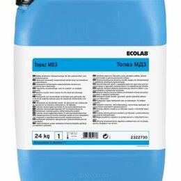 Бытовая химия - Моющее средство Topaz MD3, 0