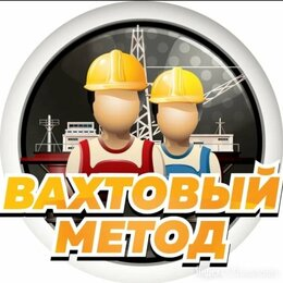 Арматурщики - Арматурщик, бетонщик в компанию Мостострой, 0