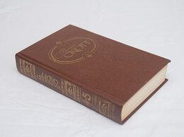 Художественная литература - Собрание сочинений Вальтера Скотта, 4 тома, 0