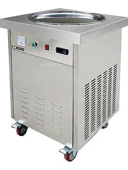 Прочее оборудование - Фризер для жареного мороженого Hurakan HKN-FIC50, 0