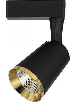 Споты и трек-системы - Светодиодный светильник Feron AL111 трековый 12W…, 0