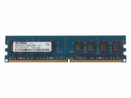 Модули памяти - Оперативная память DIMM DDR2 2GB PC2-6400U-666…, 0