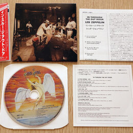 Музыкальные CD и аудиокассеты - Led Zeppelin - In Through The Out Door - Mini Vinyl CD - Компакт Диск, 0