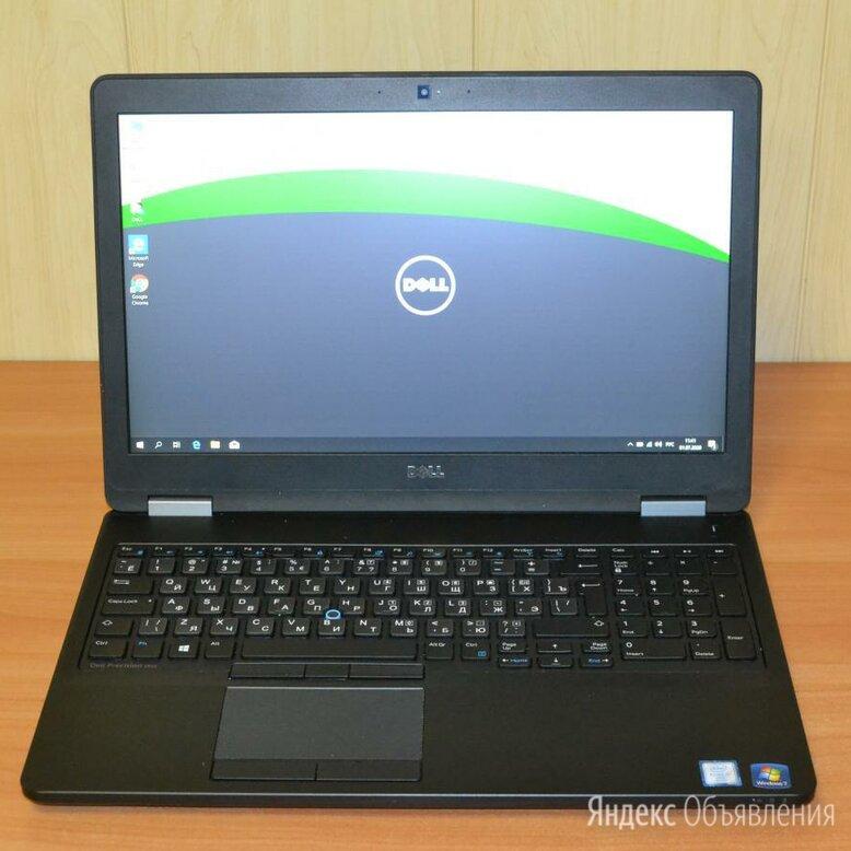 Ноутбук Dell Precision 3510 по цене 47000₽ - Ноутбуки, фото 0