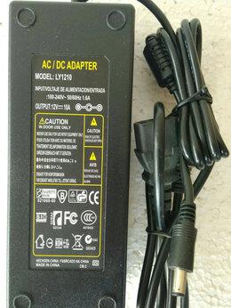 Блоки питания - Блок адаптер питания LY1210 12V 10A (5,5x2,5мм), 0