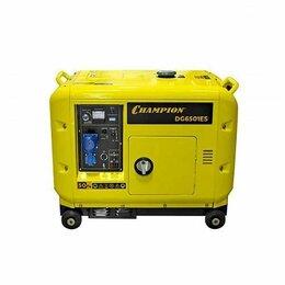 Электрогенераторы и станции - Дизельный генератор CHAMPION DG6501ES +ATS в шумозащитном кожухе, 0