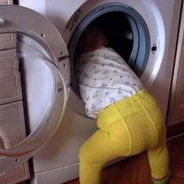 Ремонт и монтаж товаров - Ремонт стиральных машин любой сложности!, 0