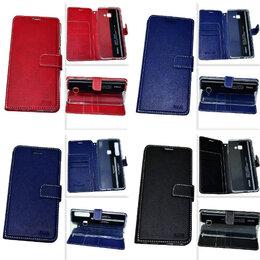 Чехлы - Чехлы для смартфонов/НОВЫЕ/В Упаковке, 0