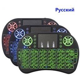 Клавиатуры - Клавиатура беспроводная BT28, 0