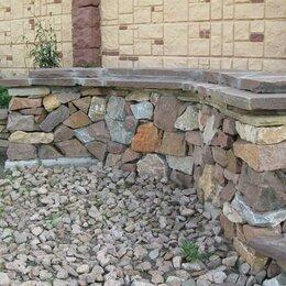 Облицовочный камень - Натуральный камень для ландшафта, 0