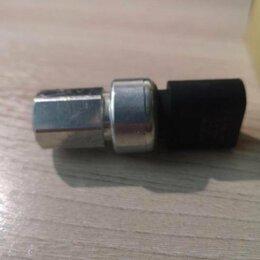 Аксессуары и запчасти - Датчик давления кондиционера 1K0 959 126 E, 0