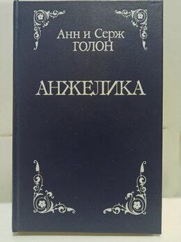 Художественная литература - Книги художественная литература из домашней…, 0