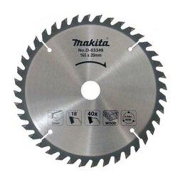 Пильные диски - Диск пильный для дерева 165х20х2х10T Makita…, 0