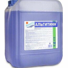 Прочие хозяйственные товары - АЛЬГИТИНН, 10л канистра, жидкость для борьбы с водорослями, 0