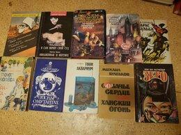 Художественная литература - Книги из домашней коллекции 108 штук, 0