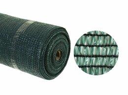 Заборчики, сетки и бордюрные ленты - Сетка фасадная затеняющая, 0