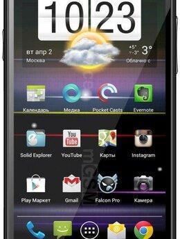 Мобильные телефоны - Highscreen Alpha Rage Duos Quad Core Black, 0