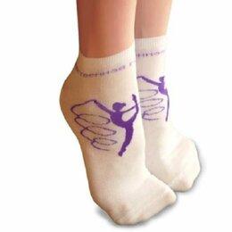 Художественная гимнастика - Носки для художественной гимнастики, 0
