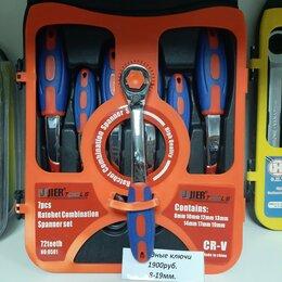 Рожковые, накидные, комбинированные ключи - Накидные ключи с трещоткой , 0