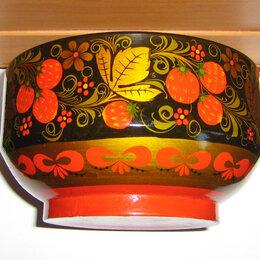 Блюда, салатники и соусники - Продаю чашу салатник (золотая хохлома), 0