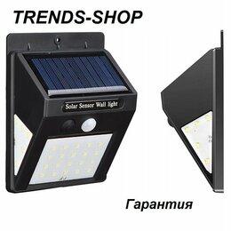 Уличное освещение - Уличный фонарь на солнечной батарее VG-1383, 0