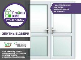 Входные двери - Двери пластиковые, 0