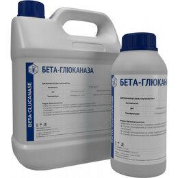 Товары для сельскохозяйственных животных - Бета-глюканаза, 0
