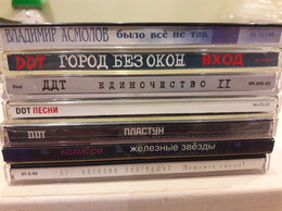 Музыкальные CD и аудиокассеты - сд диски рок , поп , шансон , 0