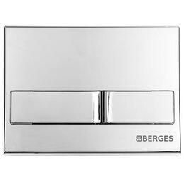 Унитазы, писсуары, биде - Кнопка смыва Line L3 Berges 040013, 0