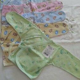 Белье - Новая одежда для маловесных детей (размер 32 /рост 50/55) Бренд ТРИ МЕДВЕДЯ, 0