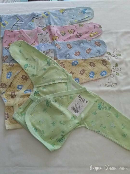 Новая одежда для маловесных детей (размер 32 /рост 50/55) Бренд ТРИ МЕДВЕДЯ по цене 120₽ - Белье, фото 0