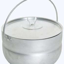 Туристическая посуда - Котел алюминиевый, 0