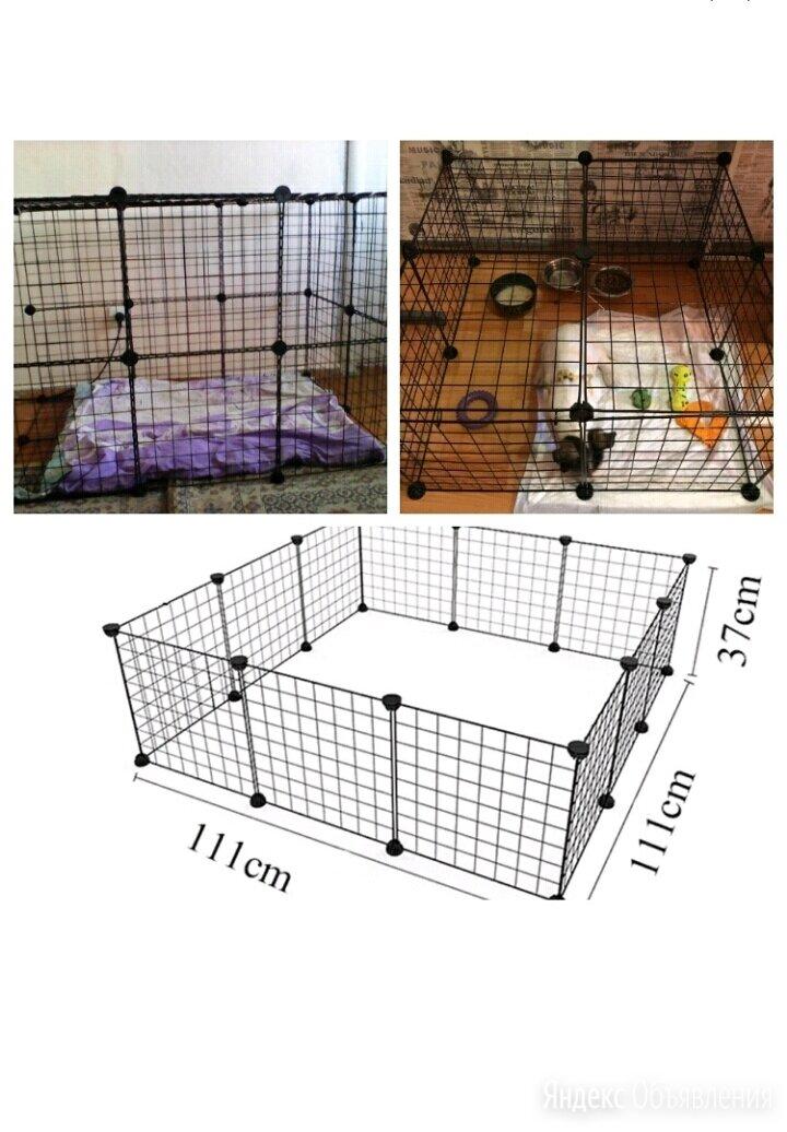 Вольер для животных (2 комплекта) по цене 1500₽ - Клетки, вольеры, будки , фото 0