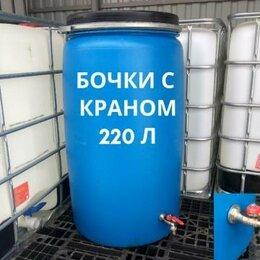 Бочки - Бочка пластиковая 227 л с краном , 0