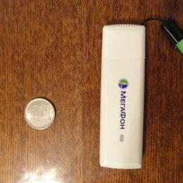 """USB-концентраторы - USB-модем """"Мегафон"""", красивый, 0"""