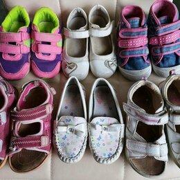 Босоножки, сандалии - Обувь на девочку 26-28, 0