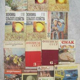 Журналы и газеты -  Юный натуралист. № 6 1988 год, 0