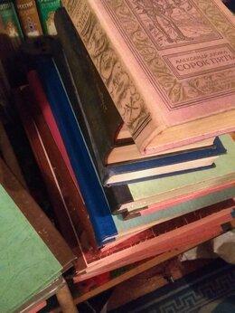 Словари, справочники, энциклопедии - Книги, инциклопедии, газеты, сказки., 0