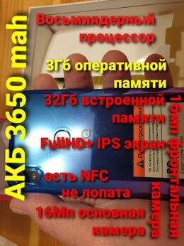 Мобильные телефоны - 8 ядер, FullHD IPS 3/32, NFC цвет…, 0