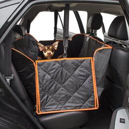 Прочие аксессуары  - Автогамак в авто для перевозки собак. Новый., 0
