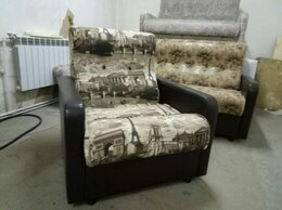 """Кресла - Кресло-кровать """"ОСТИН"""" М1, 0"""