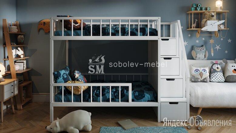 Двухъярусная кровать с лесенкой комодом по цене 29500₽ - Кроватки, фото 0