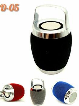 Умные колонки - Портативная Bluetooth колонка D05 Wireless, 0