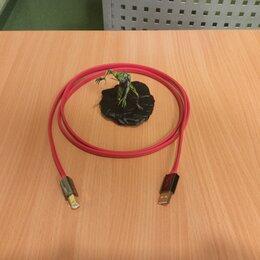 Кабели и разъемы - Кабель USB2.0, A plug - B plug Van den Hul The VDH USB Ultimate 1.5м, 0