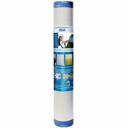 Изоляционные материалы - Стеклохолст Оскар / OSCAR 50 г/м2, рулон 50м2, 0