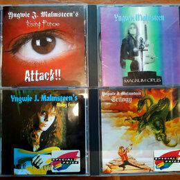 Музыкальные CD и аудиокассеты - Мелодик метал-гитаристы Yngwie Malmsteen, Tony MacAlpine, 0
